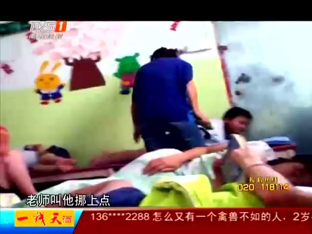 老师体罚小学生站半小时 女生勇敢拍视频截图