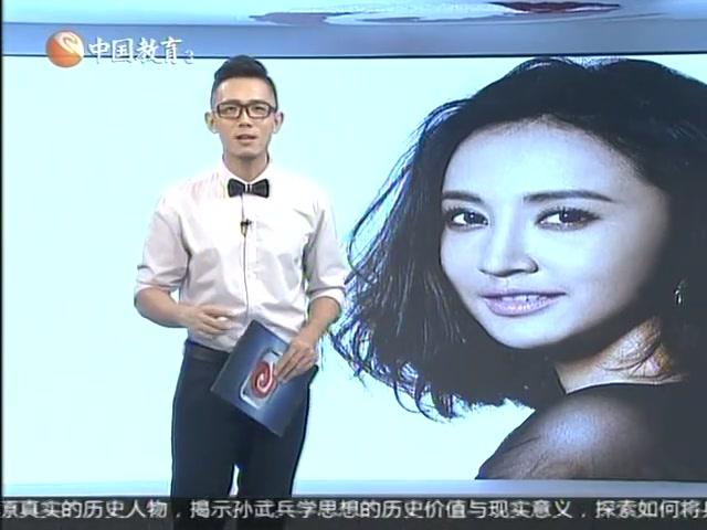 张歆艺结婚后首度公开亮相截图