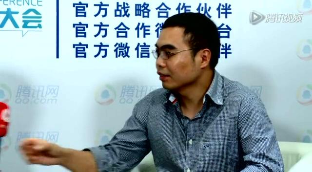 专访高德产品技术副总裁冯汉平截图