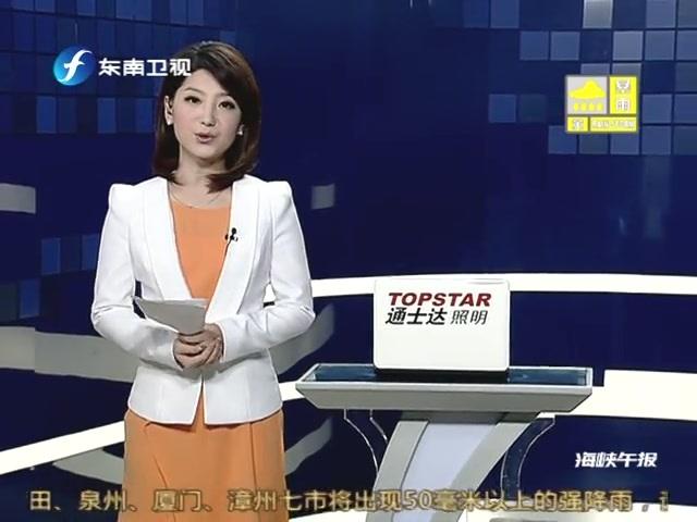 习近平将会见吴伯雄就两党两岸问题交换意见截图