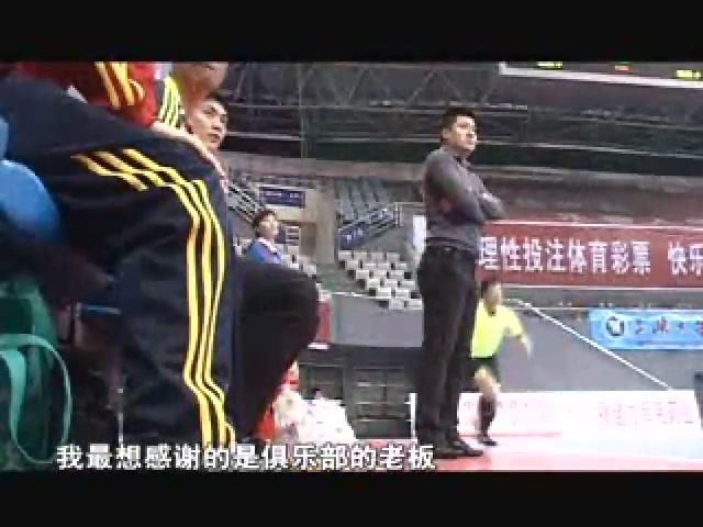 视频:2013年五甲联赛 深圳铁狼夺冠旅程回顾