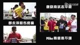 视频:跟5一起跑营口马拉松