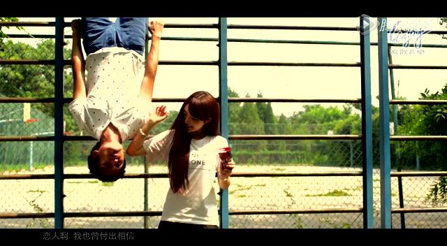 弦子《幸福未满的恋人》MV截图