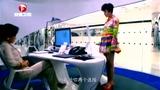 视频:《辣妈正传》安徽卫视版宣传片