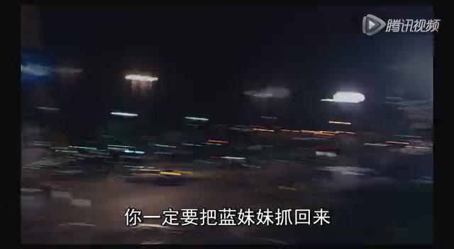 《蓝精灵2》中文预告截图