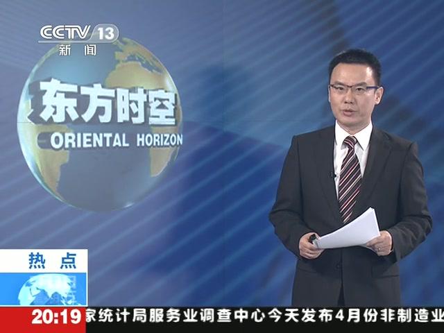 香港通过决议向四川捐款1亿港元用于赈灾截图