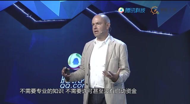 科技大师中国行:互联网预言家安德森做客腾讯网截图