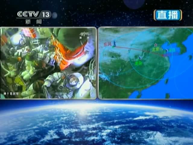 神舟十号船箭分离 舱内航天员集体招手截图