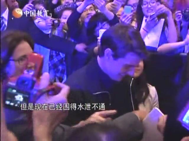 阿汤哥现身北京宣传新片截图