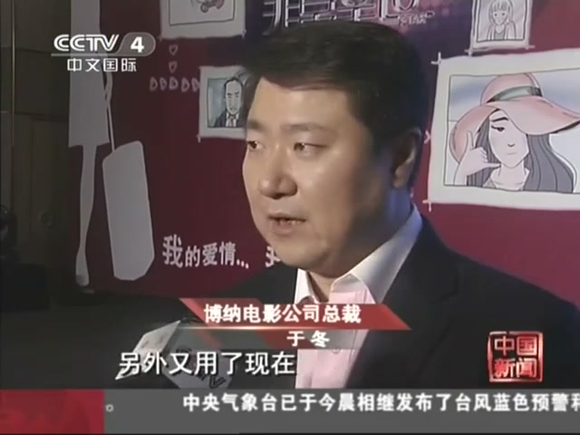 """《富春山居图》""""零好评""""票房节节攀升截图"""