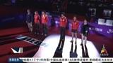 视频:郭跃李晓霞女双折桂 世乒赛实现三连冠