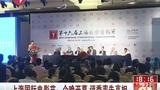 上海国际电影节:今晚开幕评委率先亮相