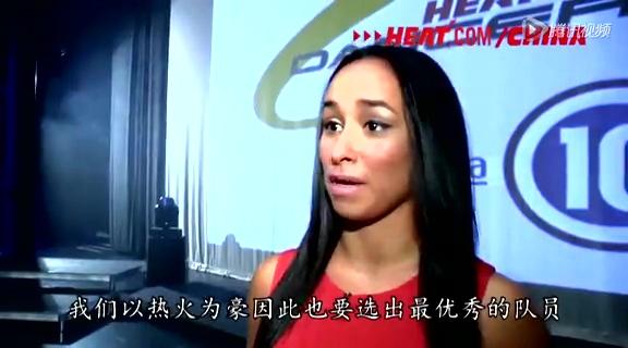视频:探秘热火宝贝选拔 美女绝技秀抖胸电臀