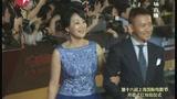 第16届上影节开幕红毯全程