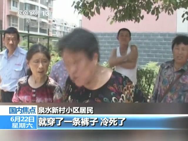 南京幼女饿死事件调查:曾饿得在马桶上吃粪便