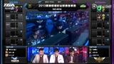 LOL职业联赛春季赛第一轮第9场 皇族vs 华义