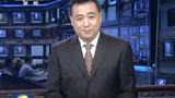 《新闻联播》再次报道关天朗 赞小将闪亮美国