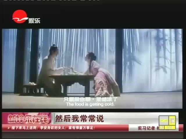 王祖贤百万酬劳复出  或将接拍电影截图
