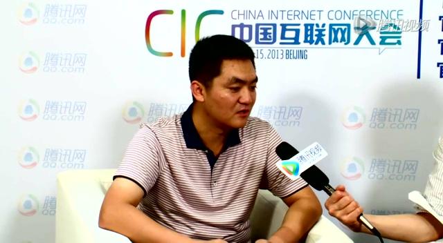 专访嘀嘀打车联合创始人吴睿截图