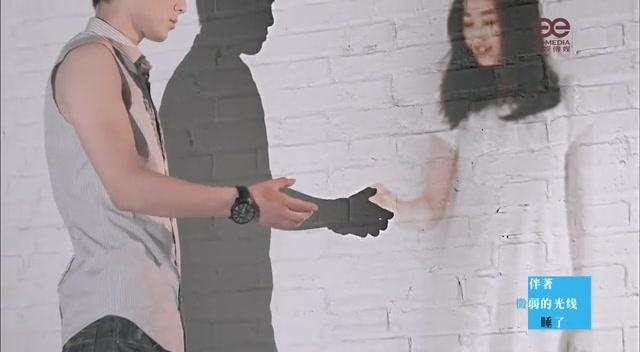 陈翔《没了你,我把哭当成了笑》MV截图