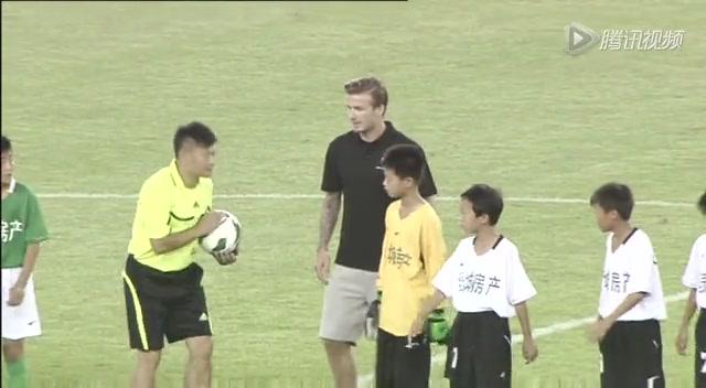 视频:小贝球场与小球员互动 脚法不减当年