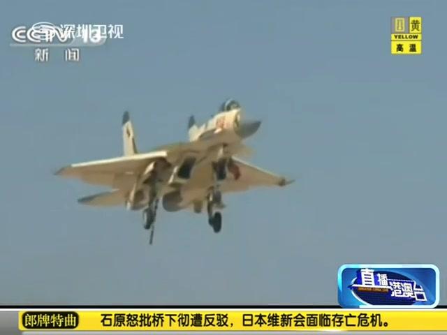 歼-15舰载战斗机在渤海进行舰上起降训练截图