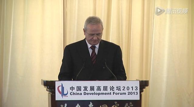 文德恩:中国是大众的第二故乡截图