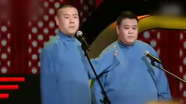 """北京欲建""""七环路"""" 相声《五环之歌》预言成真截图"""