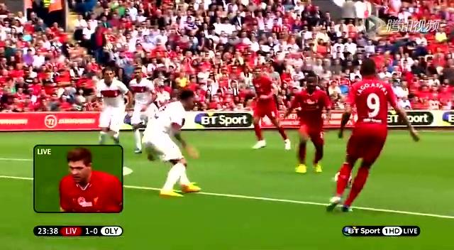 全场集锦:亨德森破门 利物浦2-0夺五连胜截图