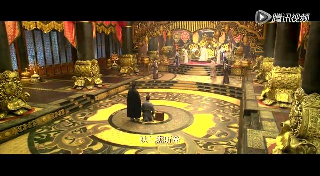 《狄仁杰之神都龙王》终极预告截图