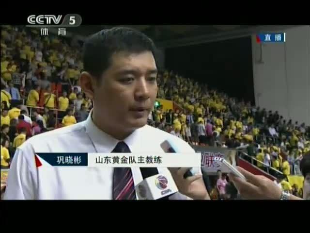 巩晓彬 和广东队有差距 多给年轻人总决赛的经验截图