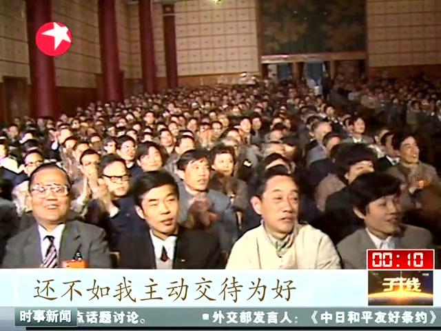 舆论场:朱镕基上海讲话实录截图