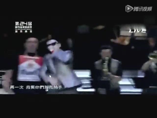 第24届金曲奖:张震岳热狗联手嘻哈表演