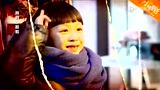 电视剧《小爸爸》:片头曲《小娃娃》