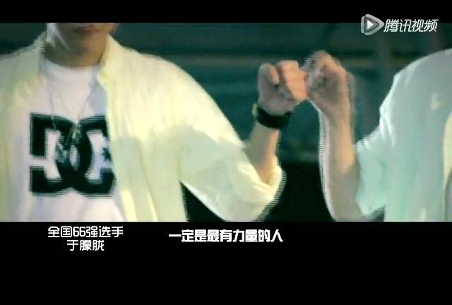 视频:快乐男声复活赛三强VCR热血宣战