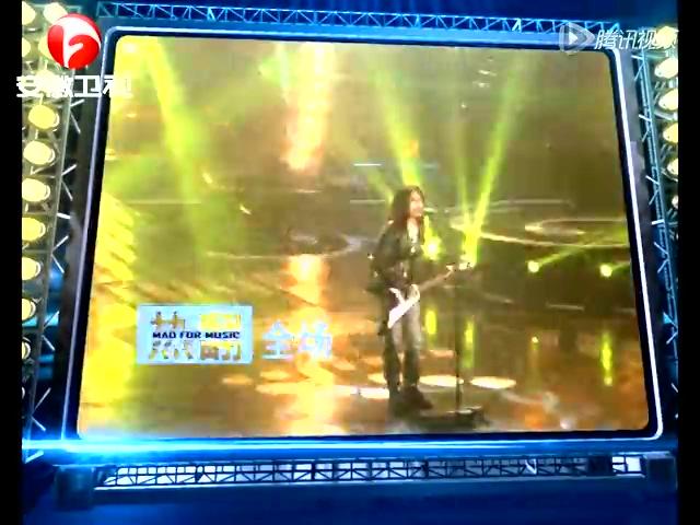 安徽卫视《我为歌狂》总决赛预告截图