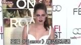 视频:暮光女连霸英国衣Q榜冠军 狠踩凯特王妃