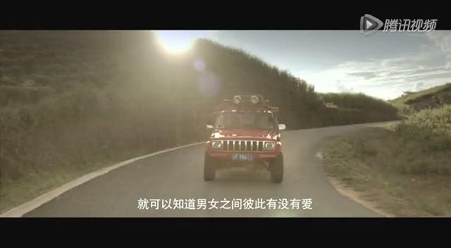 《回到爱开始的地方》30秒先导预告 周渝民刘诗诗清新谈爱截图