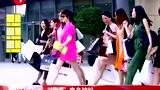 视频:嬛嬛变身辣妈