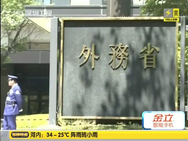 日本可年提取9吨武器级钚截图
