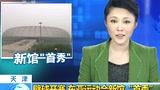 天津壁球开赛东亚运动会新馆首秀