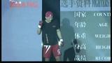 视频:72KG超级战 张立鹏2分17秒KO对手获胜