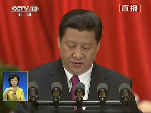 习近平阐述中国梦:让人民共享人生出彩机会截图