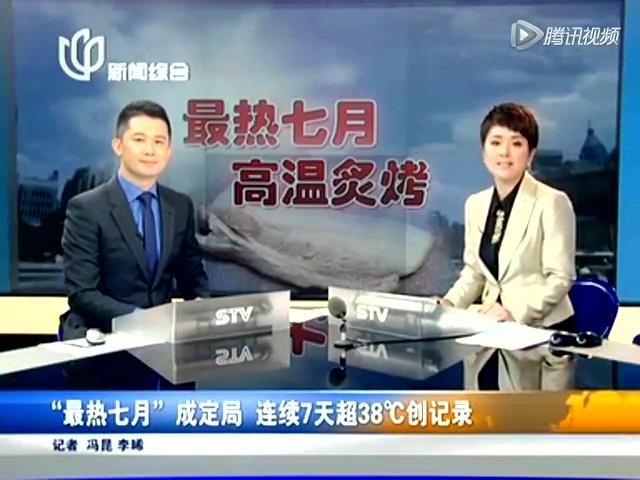 上海人民广场成铁板烧 五花肉10分钟8成熟截图