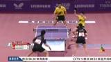 视频:巴黎世乒赛印象之老将 乒坛楷模传薪火