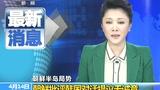 朝鲜批评韩国对话提议无诚意