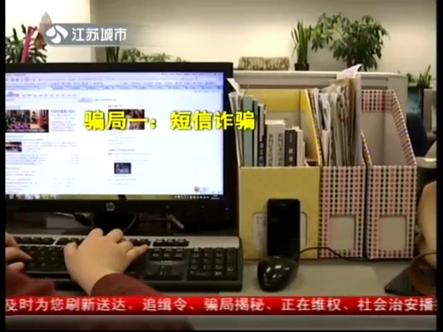 """东莞成诈骗热词 警惕""""我在东莞被抓""""短信截图"""