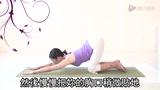 生理期舒缓瑜伽