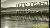 视频:海夫乒乓王国247期 金牌教练李隼专访