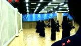 2013中国体育微视频展播活动 纪实类作品《剑道》